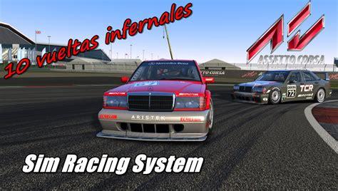 sim racing system assetto corsa sim racing system 10 vueltas infernales