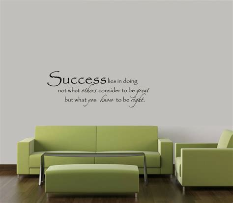Decor Vinyl by Success Motivation Meaning Decal Wall Vinyl Decor Sticker