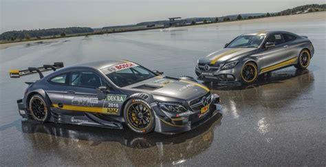 ZVAIGZNE DTM ARĒNĀ - Mercedes-Benz - Domenikss
