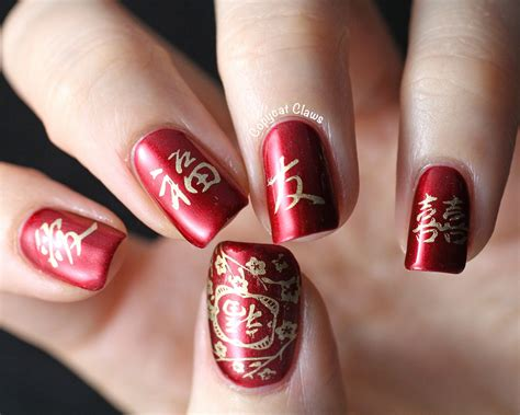 Chinese New Year Nail Art Aka Sunday