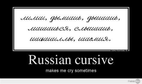 Travel A Russian Language  Latinas Sexy Pics
