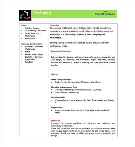 Curriculum Vitae For Freshers by Pdf Guatemalago
