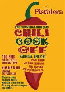 chili cookoff posters Bing images