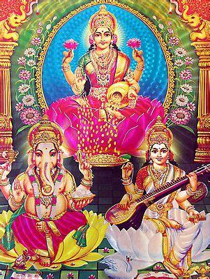 lakshmi saraswati and ganesha