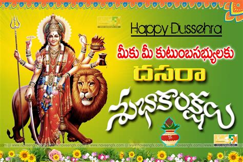 happy dussehra latest telugu quotes  wishes hd images