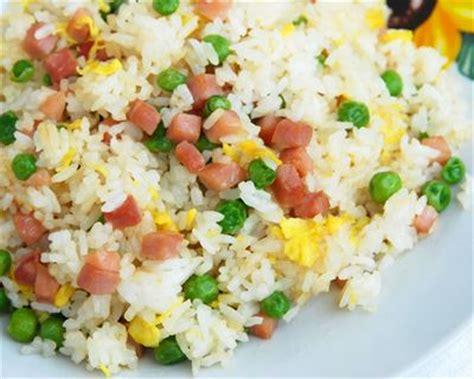 cuisine minceur az recette riz cantonnais facile rapide