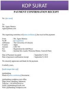 Contoh Surat Resume Dalam Bahasa Inggris by Contoh Surat Tanda Terima Pembayaran Bahasa Inggris