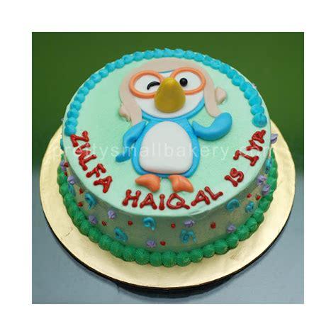 kek birthday pororo selamat harj jadi haiqal prettysmallbakery
