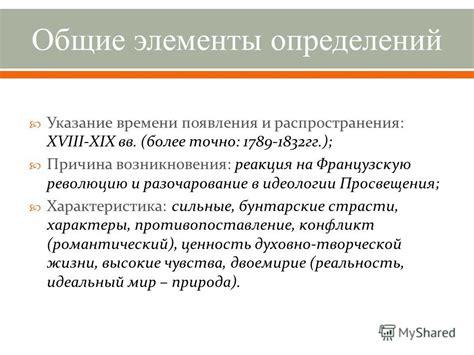 Энциклопедии, словари, справочники - Словари и энциклопедии на Академике