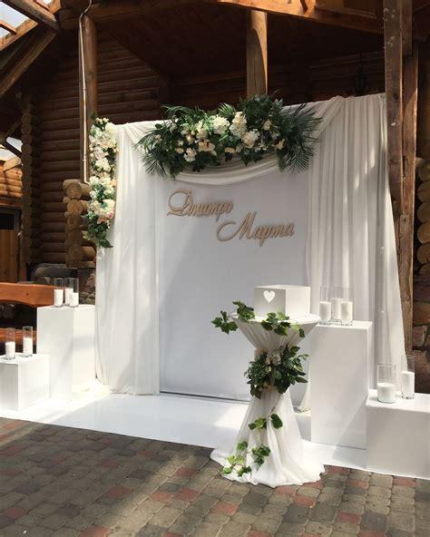 pin by tara haviland on party ideas boda ceremonias de