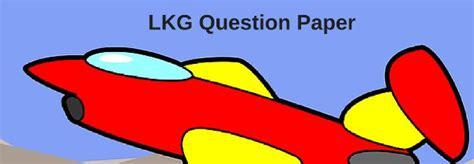 lkg question paper