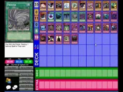 yugioh side deck list yugioh side deck cards 2014