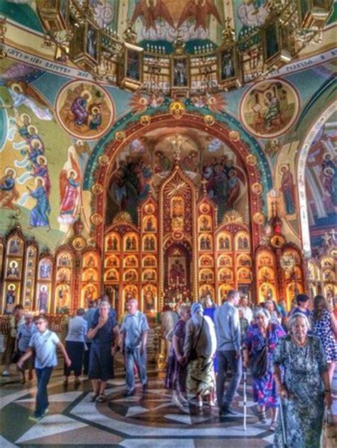 Holy Spirit East Orthodox Church, Bialystok Tripadvisor