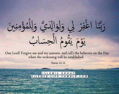 beautiful inspirational islamic quran quotes