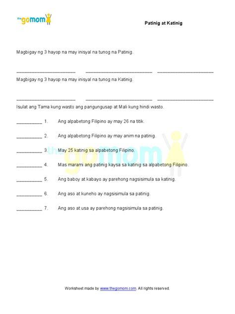reading comprehension worksheets for grade 1