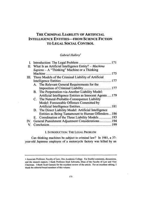 The Criminal Liability of Artificial Intelligence Entities