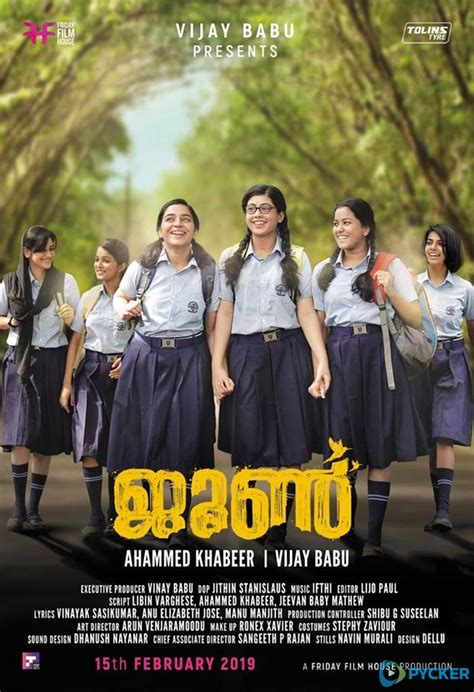 12 Malayalam Movies That Brought Back School Memories