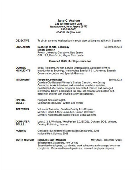 Personal Trainer Resume Templates by Personal Trainer Resume Sle And Tips