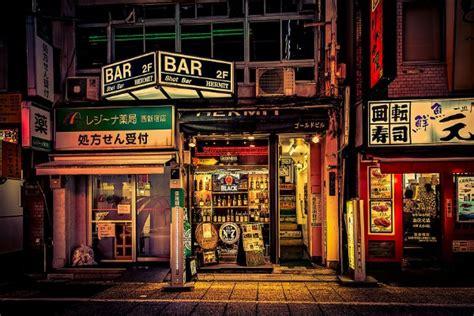 Fotografije Tokija koje će vas naterati na pakovanje - Lux ...