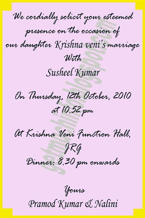 information indian hindu marriage invitation