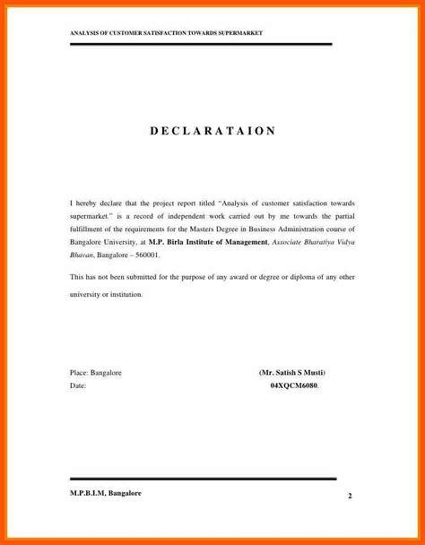 courier declaration format sample