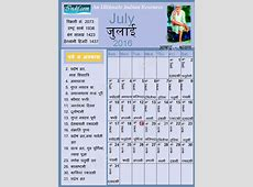 Hindu calendar 2019 2018 Calendar Printable with