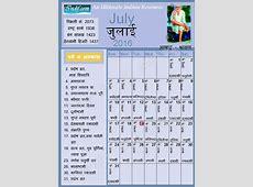 Hindu calendar Download 2019 Calendar Printable with