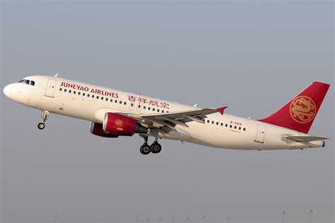 juneyao airlines a320 interior Gallery