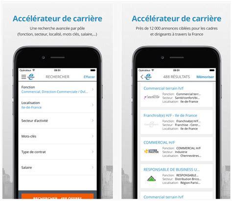 dossier applications iphone et recherche d emploi cv et lettre de motivation jcsatanas
