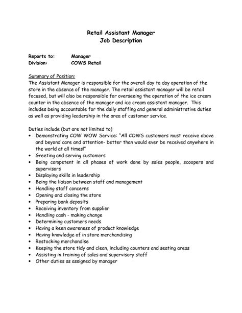 retail store manager description for resume student