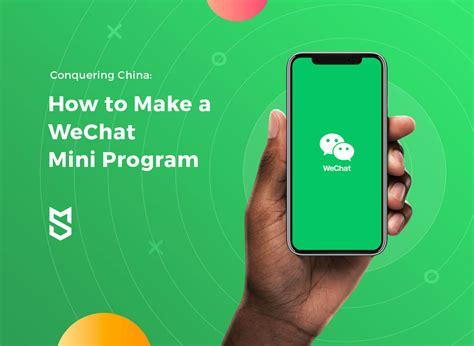 How to Make a WeChat Mini Program - Mind Studios