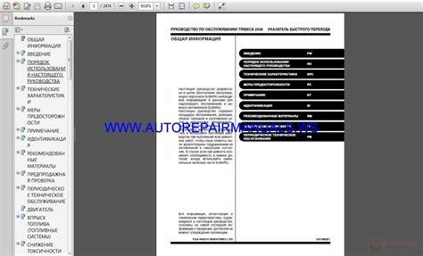 subaru tribeca wru service manual auto repair manual forum heavy equipment forums