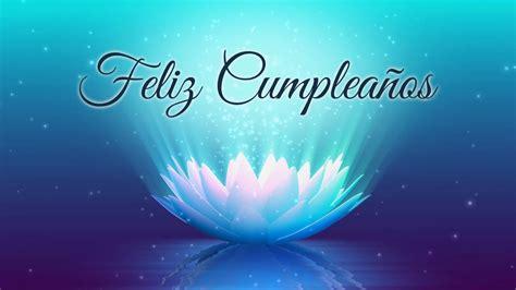 Feliz Cumpleaños Lotus Video Animation Motion Graphics