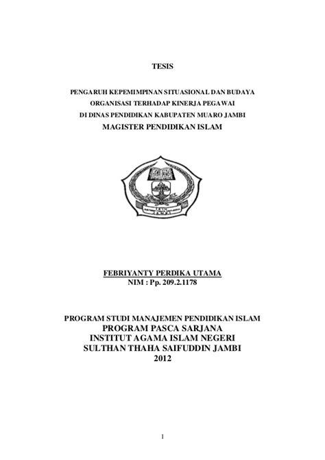 ️ Tesis komitmen organisasi terhadap kinerja. Skripsi