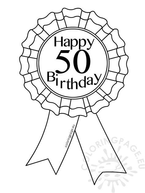 printable award ribbon  birthday coloring page