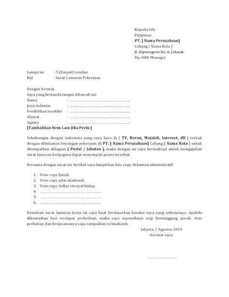 Contoh Tulisan Di Lop Surat Lamaran Kerja by Contoh Surat Lamaran Kerja Di Cafe Ben