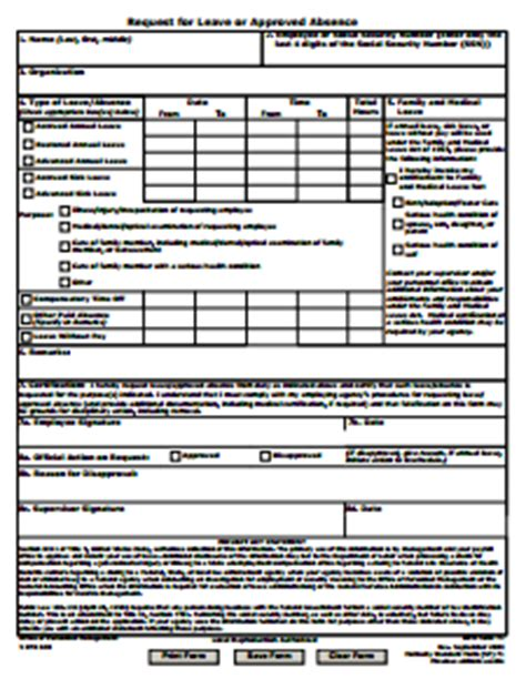 sf 71 leave form opm 71 form free download edit fill create and print