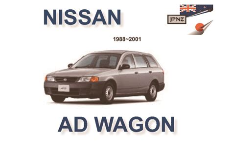 nissan ad wagon car owners user manual