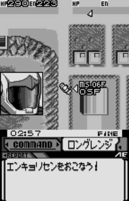 Mobile Suit Gundam MSVS (J) [M][!] ROM