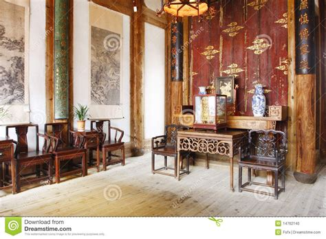 Chinese House Traditional
