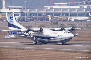 China's first large amphibious aircraft AG600 makes maiden ...