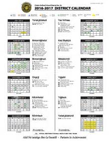 district calendar chinle unified school district