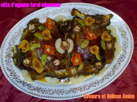cuisine traditionnelle marocaine côte d 39 agneau farcie mhammra avec garniture abricots