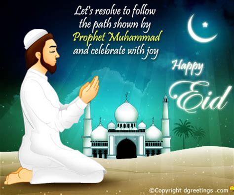 eid mubarak quotes happy eid quotes sayings dgreetings