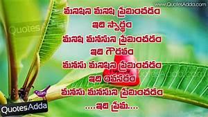 Bhagavad Gita Quotes Marriage. QuotesGram
