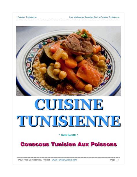 cuisine tunisienne poisson couscous tunisien aux poissons