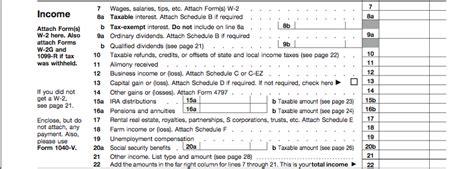 IRS Form 1040 Line 56 Minus 46