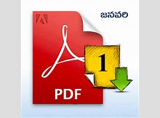 Andhra Pradesh Telugu Calendar 2017 PDF Download Jan