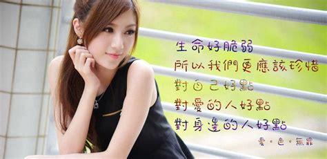 Asian D Download Bokep Jepang Bokep Indo Abg Bugil Ngentot Dan Memek Tante Girang