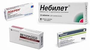 Побочные эффекты при лечении гипертонии